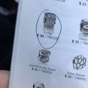 Pandora Jewelry - Pandora bracelet only worn once